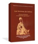 Les Femmes de lettres (1994)
