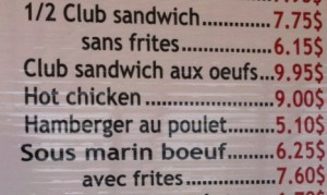Hamburger ou Hamberger (La Malbaie) ?