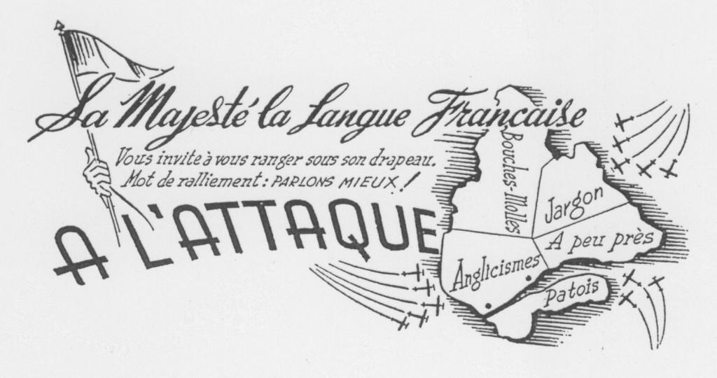 Illustration tirée de Refrancison-nous, 1951, 2e édition