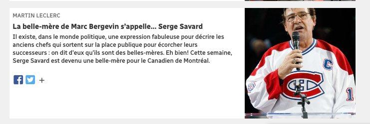 Serge Savard, belle-mère de Marc Bergevin ?