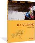 Bangkok (2009)