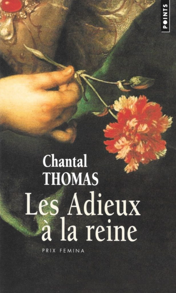 Chantal Thomas, les Adieux à la reine, éd. de 2006, couverture