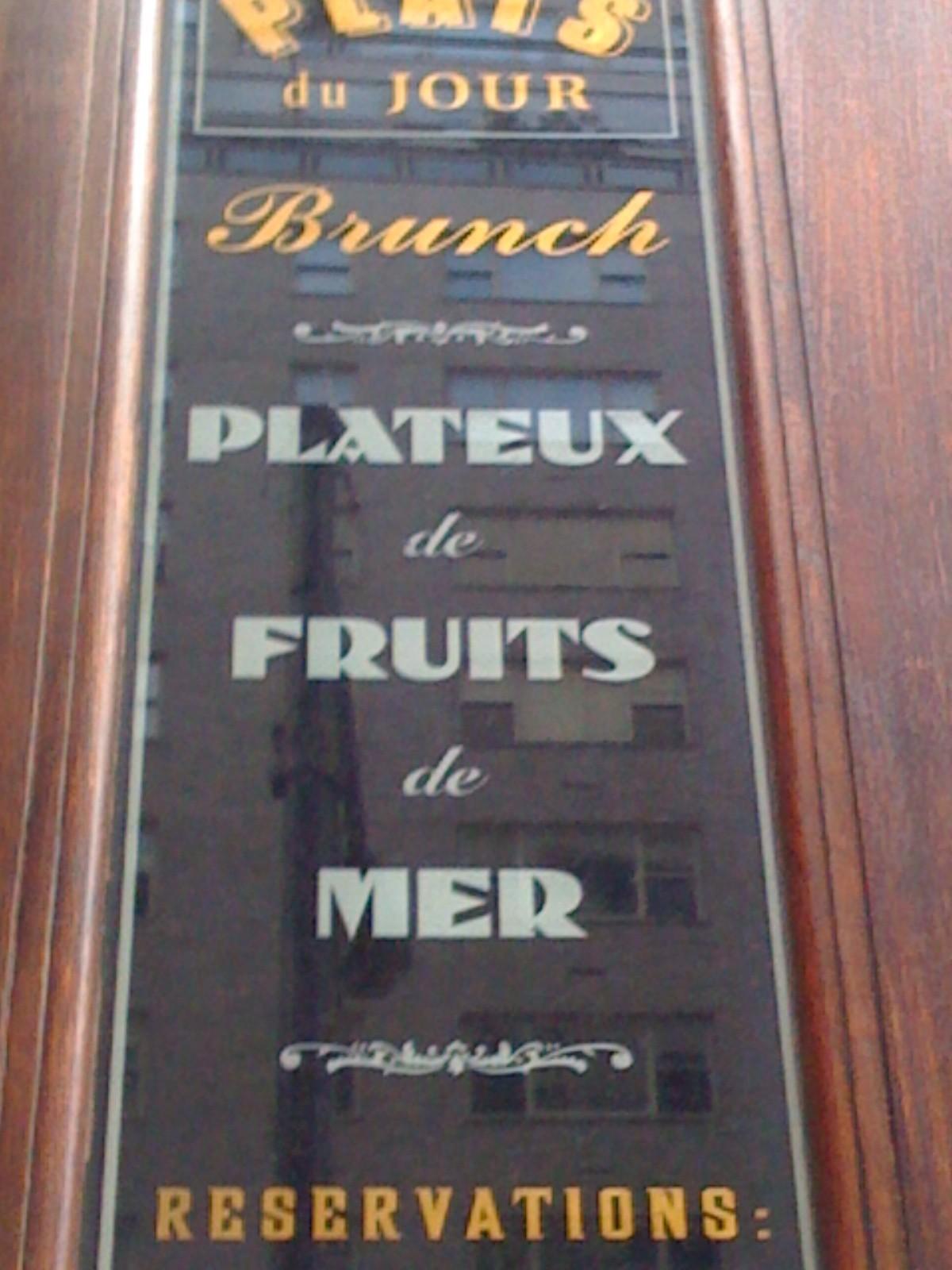 Affiche fautive de restaurant, New York, 2011