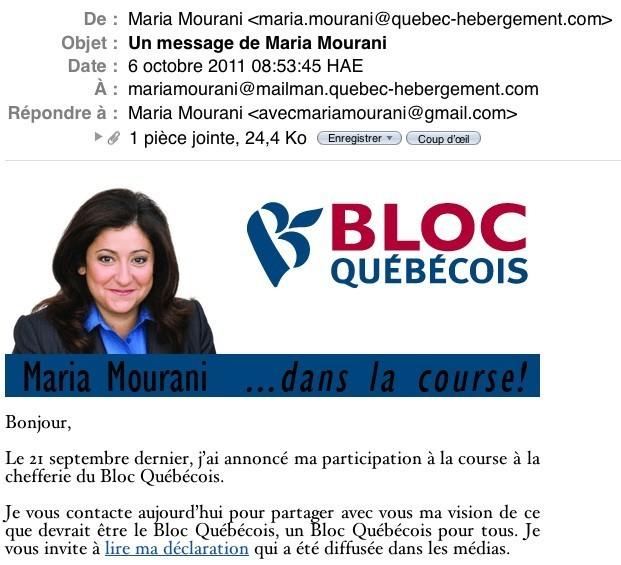 Courriel de Maria Mourani, 2011