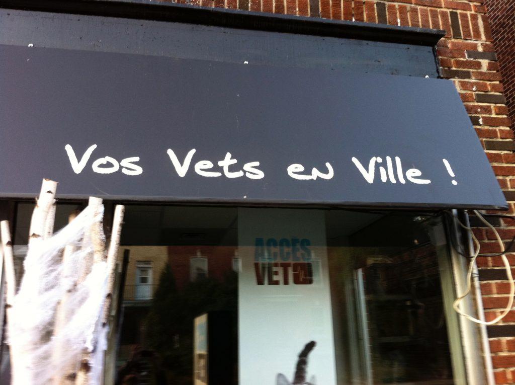 Vos vets en ville, enseigne, rue Décarie, Montréal