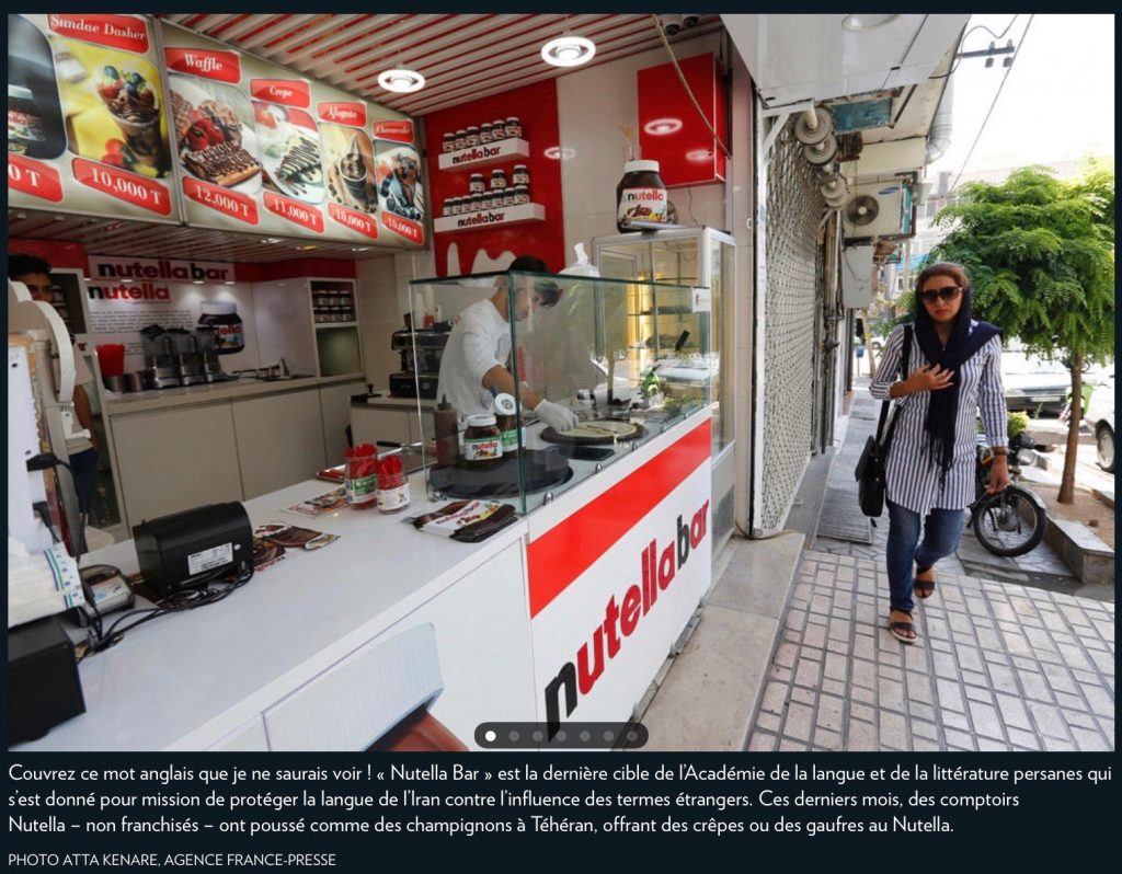 Nutellabar, Téhéran (la Presse+, 20 août 2016)
