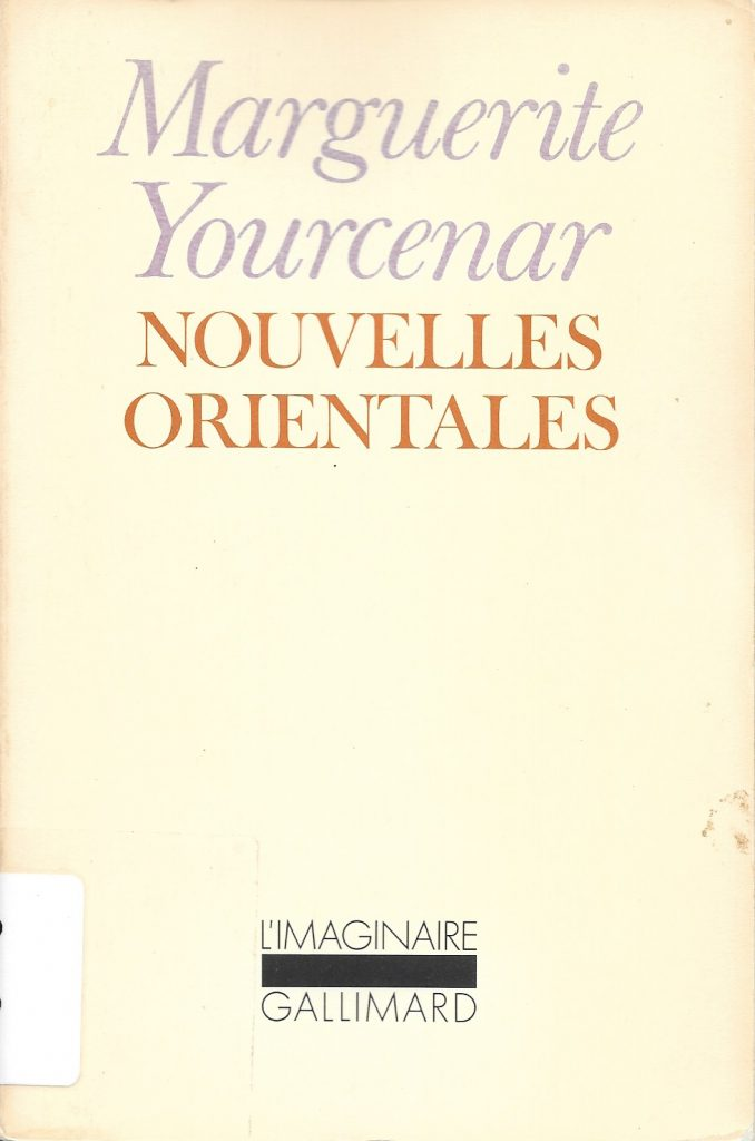 Marguerite Yourcenar, Nouvelles orientales, éd. de 1979, couverture