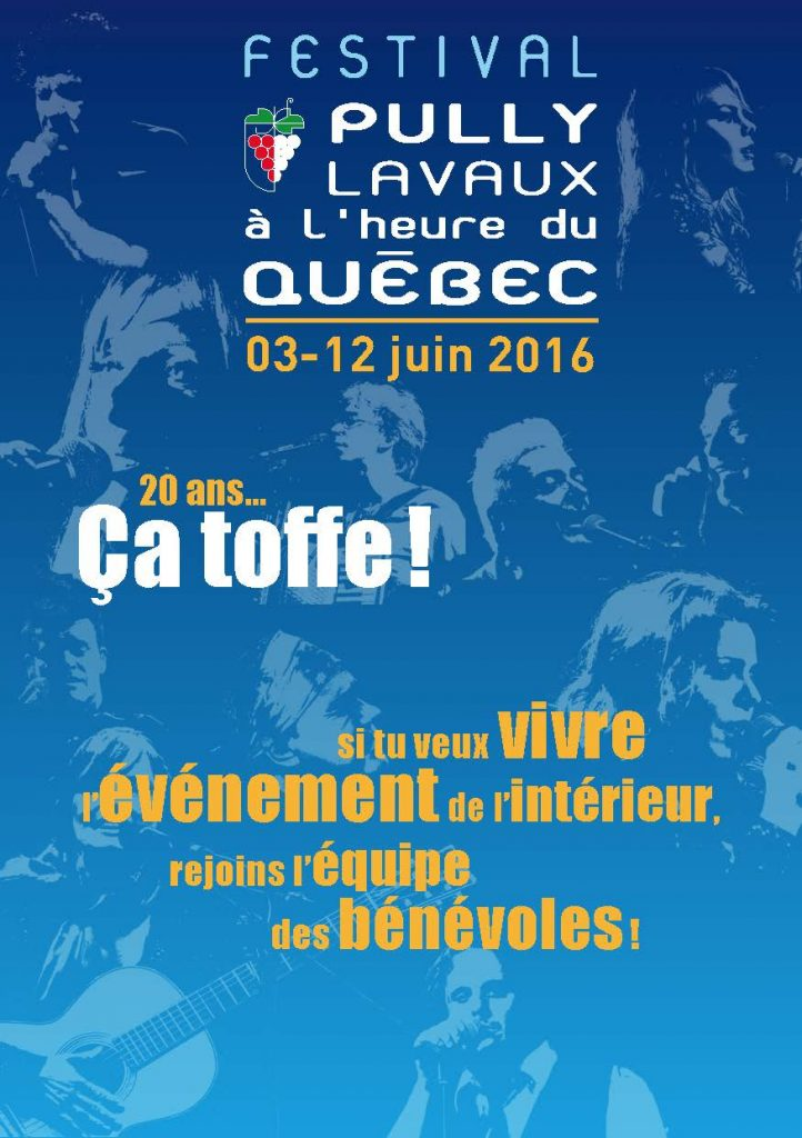 Festival Pully-Lavaux, affiche, 2016