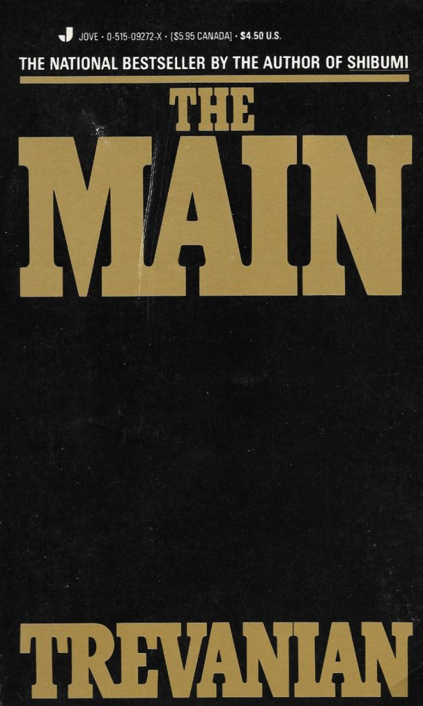 Trevanian, The Main, éd. de 1977, couverture