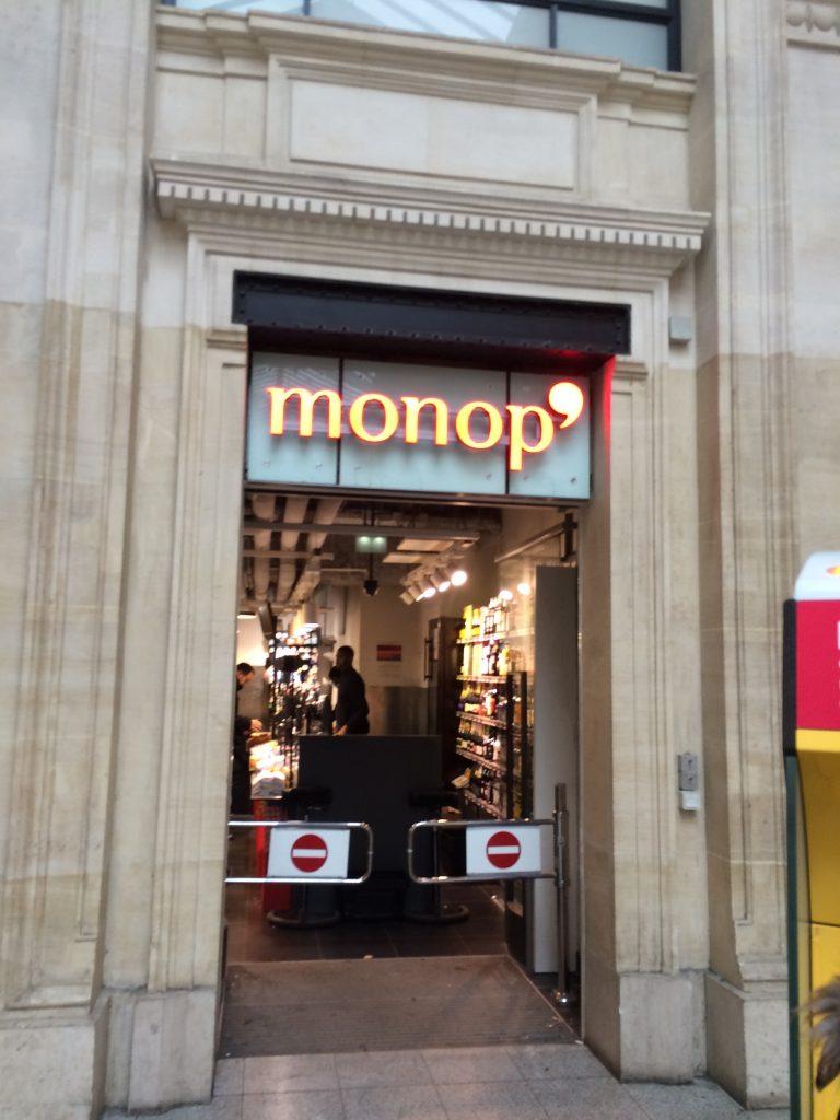 Monoprix, gare Saint-Lazare, novembre 2016