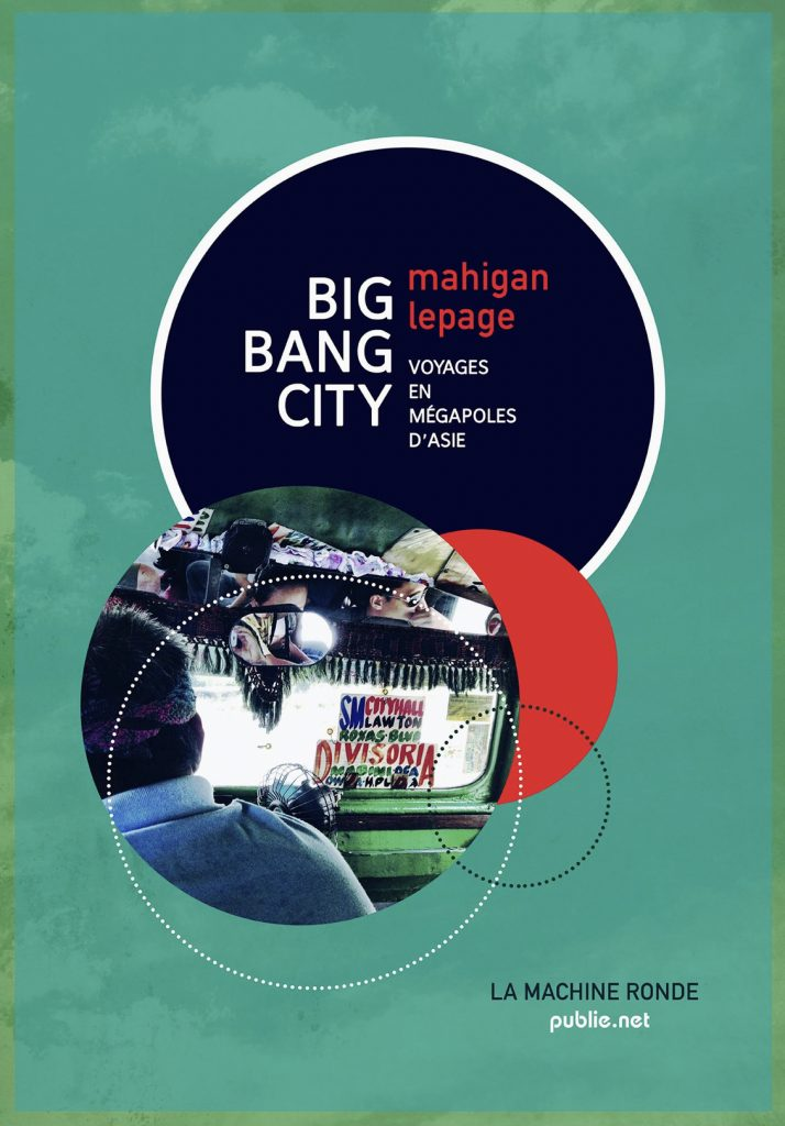 Mahigan Lepage, Big bang city, 2016, couverture