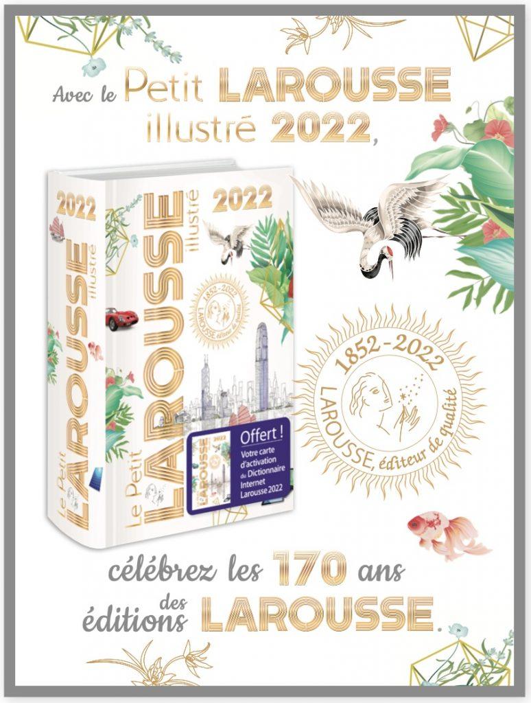 Petit Larousse illustré 2022, couverture