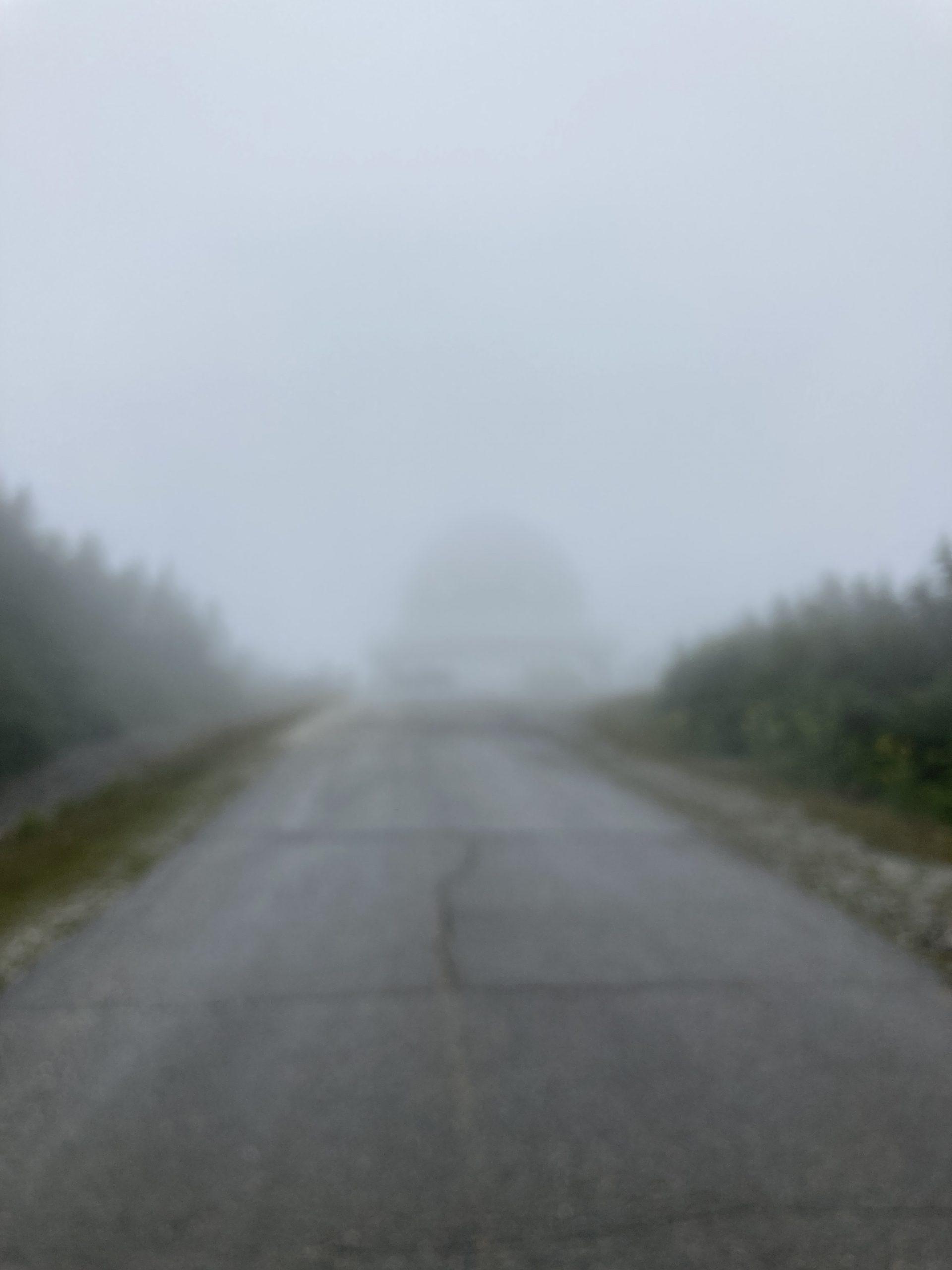Vue de l'Observatoire du mont Mégantic, 30 août 2021
